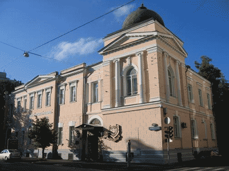 photo of Gnessin State Musical College